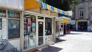 Галантерия Бургас - прежди, шивашки принадлежности и детски дрехи