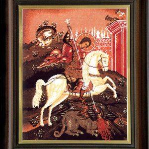 Гоблен Свети Георги, Saint George Tapestry
