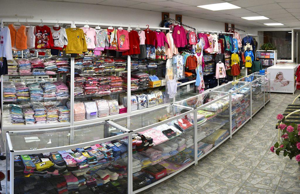 Магазин за детски дрехи Бургас